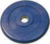 MB Barbell Диск для штанги цветной обрезиненный, 20 кг (26 мм), серия Стандарт