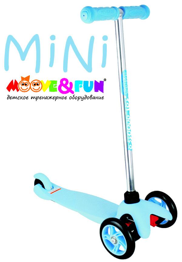 Moove&Fun Самокат трёхколесный (кикборд)